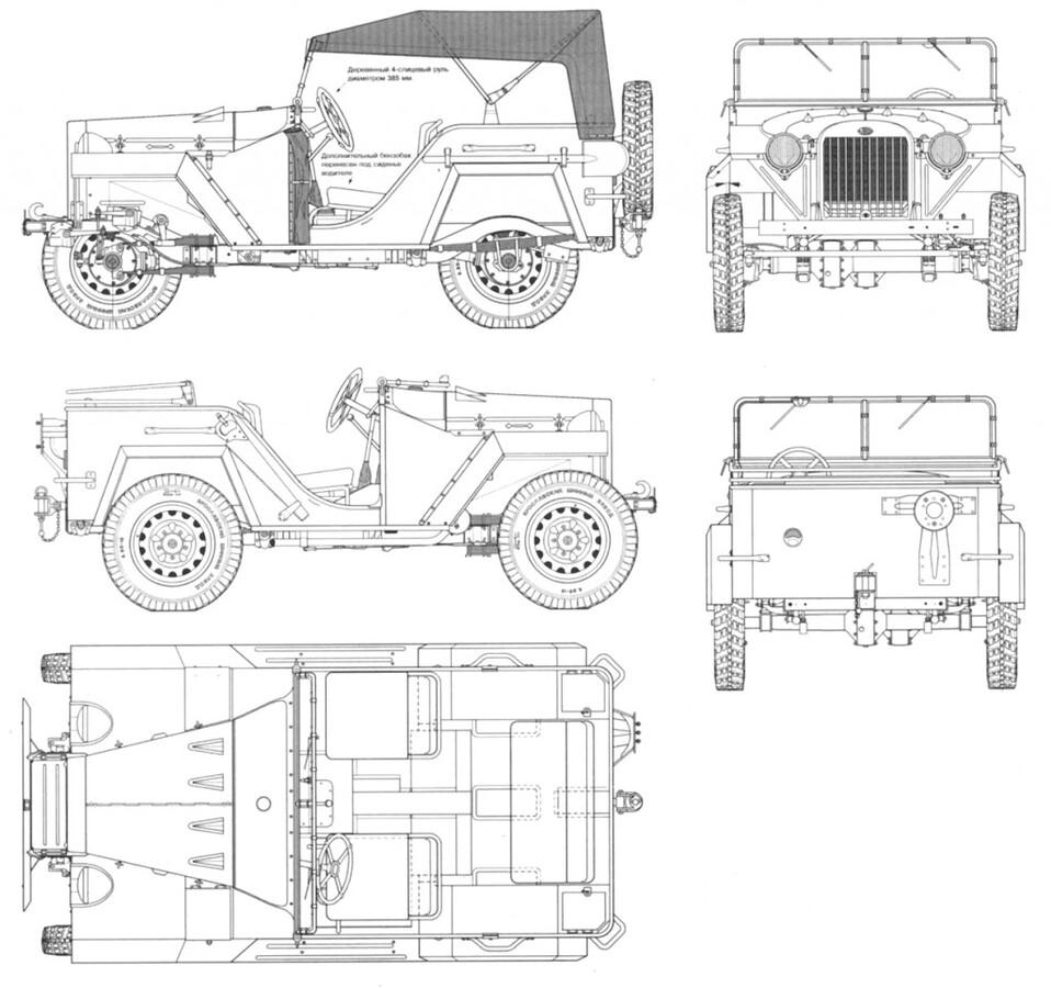 gaz-67-1943.gif